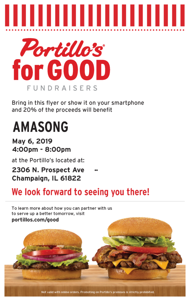 A flyer for the Portillo's For Good Fundraising night.